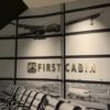 First cabin『長崎』宿泊してみた。First Cabinはこんなところです。