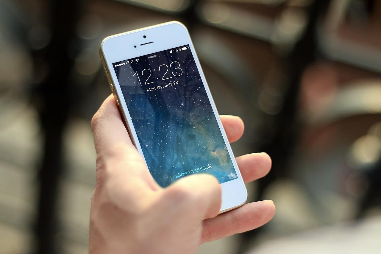 便利!iPhone を片手に世界にアクセス!