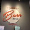 アイスランドで必須のホテル Basehotelの【移動方法】